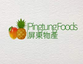 #17 for Design a Logo for a Chinese food product association by JoeMcNeil