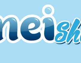 nº 61 pour Diseñar un logotipo for IMEIshop par javorojas