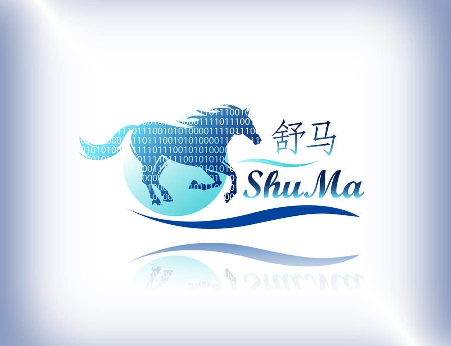 Contest Entry #100 for Design a Logo for ShuMa Consulting Company