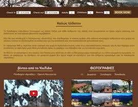 #9 for Website redesign for small guesthouse - dryades-xenonas.gr by ReallyCreative