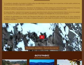 #11 for Website redesign for small guesthouse - dryades-xenonas.gr by ReallyCreative