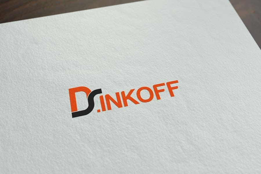 Proposition n°162 du concours Design a logo