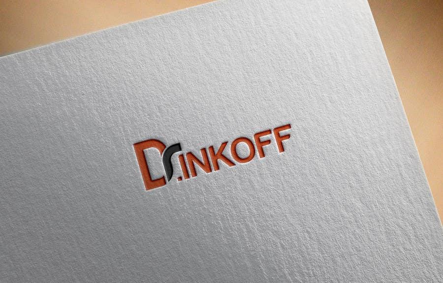 Proposition n°353 du concours Design a logo