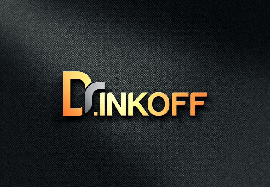 Proposition n°355 du concours Design a logo