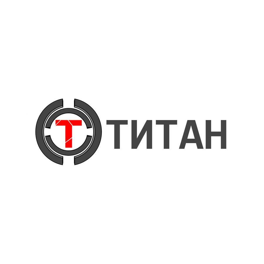 Конкурсная заявка №                                        39                                      для                                         Logo development / Разработка логотипа