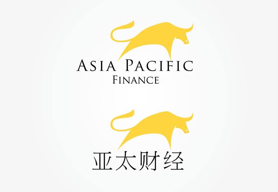 #12 for APAC Finance logo design by andrefantini
