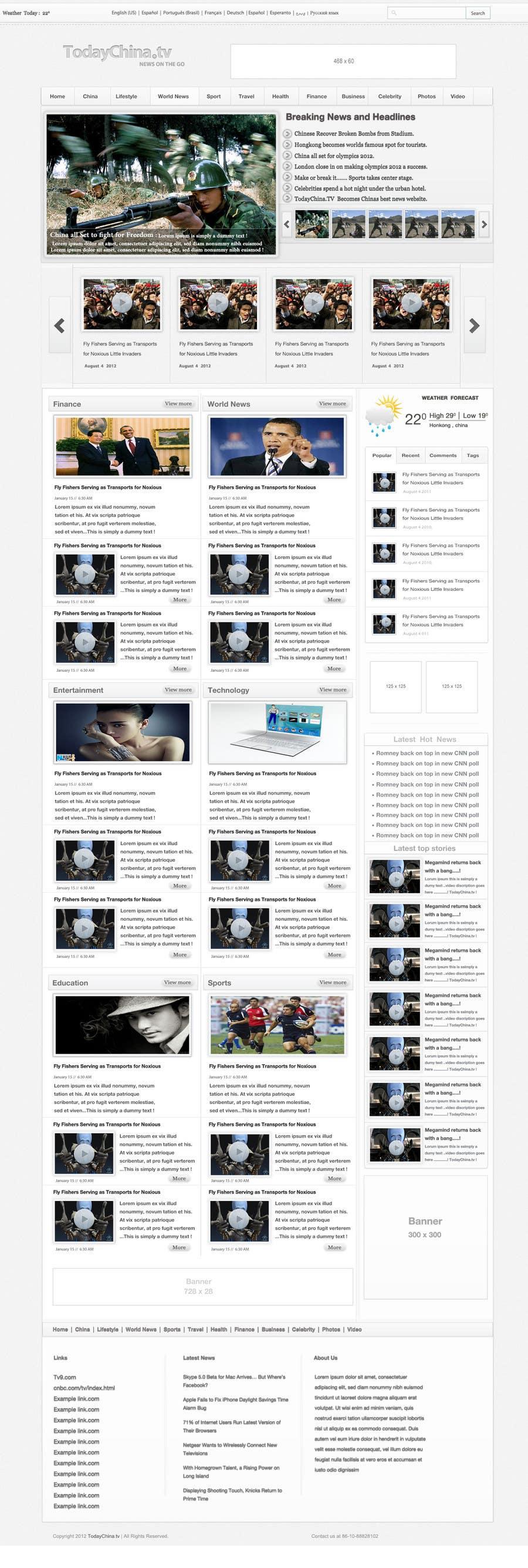 Konkurrenceindlæg #                                        61                                      for                                         Website Design for TodayChina.TV