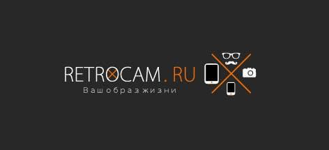 Bài tham dự cuộc thi #                                        9                                      cho                                         Design a Logo for a Russian a webshop