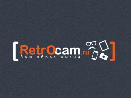 Bài tham dự cuộc thi #                                        106                                      cho                                         Design a Logo for a Russian a webshop