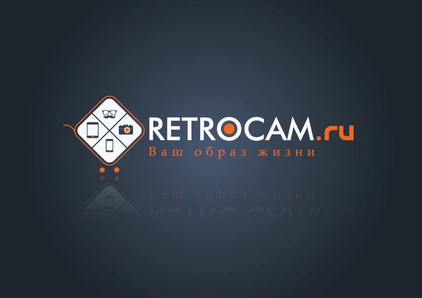 Bài tham dự cuộc thi #                                        97                                      cho                                         Design a Logo for a Russian a webshop