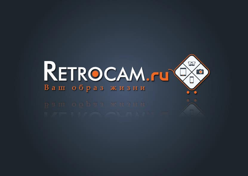 Inscrição nº 100 do Concurso para Design a Logo for a Russian a webshop