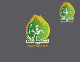 simplykreativee tarafından مطلوب تصميم شعار - لوغو لقسم صيانة عامة için no 22