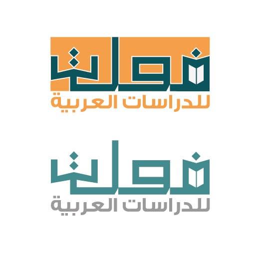 Participación en el concurso Nro.                                        39                                      para                                         Design project