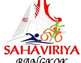 #27 para Update/Refresh Triathlon Event Logo por aldarochirov