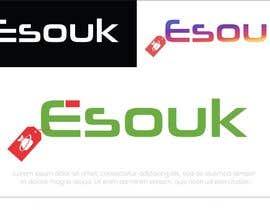 Nro 49 kilpailuun Design a Logo käyttäjältä ncarbonell11