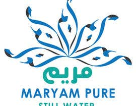 #74 for Design a Logo for Maryam Still Water af Coolriz