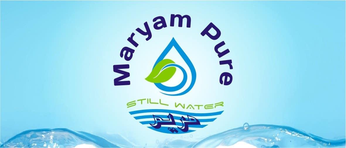 Penyertaan Peraduan #75 untuk Design a Logo for Maryam Still Water