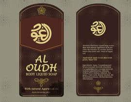 Nro 21 kilpailuun Label Design for a Liquid Soap käyttäjältä jonathandelfin