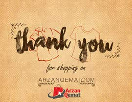 #13 for Thank you card design by jeffnelshabong