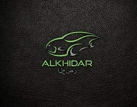 #14 for Design a Logo for Rental Car Service by adilesolutionltd