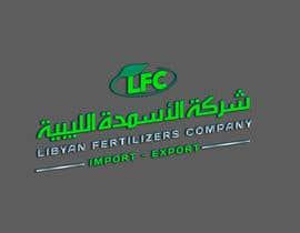 Nro 119 kilpailuun Logo Design käyttäjältä sousspub
