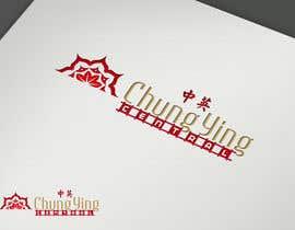 nº 40 pour Designing a logo for Oriental restaurant par grafkd3zyn