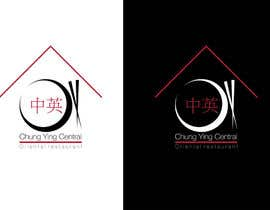 #3 for Designing a logo for Oriental restaurant - repost (Guaranteed) af wehaveanidea