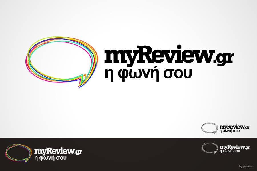 #153 for Logo Design for myreview.gr by poknik