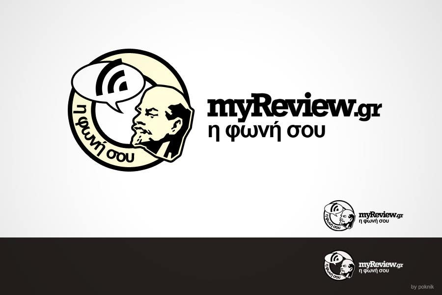 #158 for Logo Design for myreview.gr by poknik