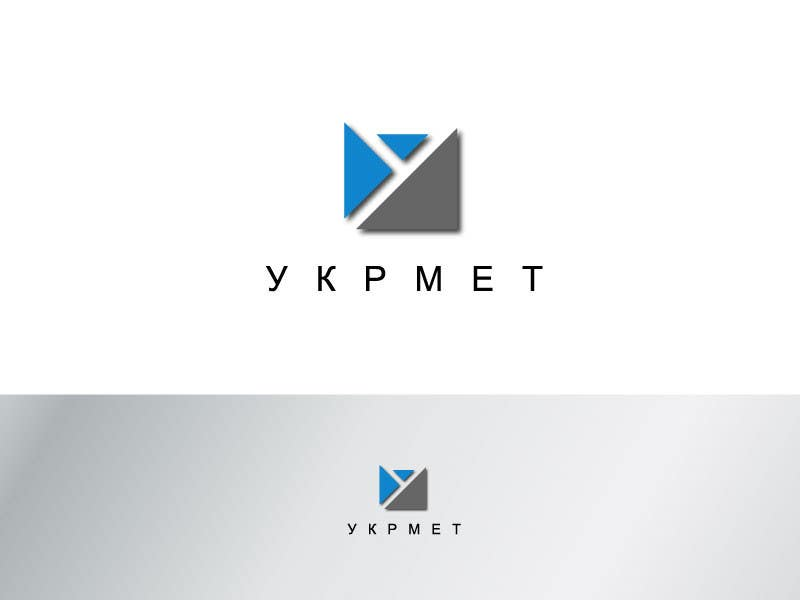 #59 for Redesign a Logo for the steel company UkrMet by funhump