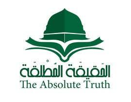 Nro 69 kilpailuun Logo Design käyttäjältä a7mdmostafa