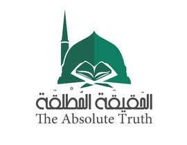 Nro 72 kilpailuun Logo Design käyttäjältä a7mdmostafa