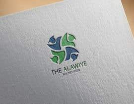 anik707139 tarafından Design a Logo için no 40