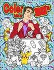 Graphic Design Kilpailutyö #7 kilpailuun Need Coloring Book Cover