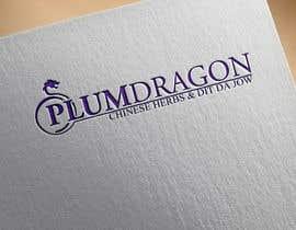 WajahatMehdi tarafından Design a Logo Plum Dragon için no 32