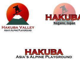 Nro 40 kilpailuun Design a Logo for Hakuba - repost käyttäjältä thatgirl11