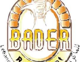 ScottJay15 tarafından redesign a Logo için no 2