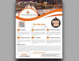 islamrobi714 tarafından Design a Flyer için no 40