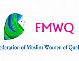 #13 for Design a Logo for a muslim women organization by rishad1992