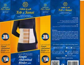 #12 cho Create Print and Packaging Designs of an abdominal binder product bởi webbymastro