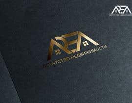 Serghii tarafından Разработка логотипа için no 44