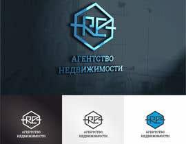 Nro 60 kilpailuun Разработка логотипа käyttäjältä Serghii