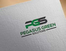 adilesolutionltd tarafından Design a Logo için no 93