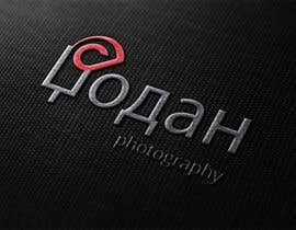 #20 for Design a Logo for photographer by mrkrft