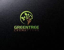 adilesolutionltd tarafından Design a Logo için no 107