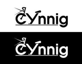 Nro 13 kilpailuun Logo Design käyttäjältä harishjeengar