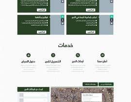 Nro 10 kilpailuun Re-Design a Website käyttäjältä timimalik