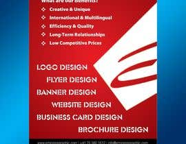 #3 untuk Design a Flyer for Emirates Graphic oleh linokvarghese