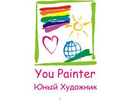 #82 untuk Logo for kids paintings/sketches gallery (web-site) oleh primavaradin07
