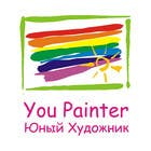 Contest Entry #83 for Logo for kids paintings/sketches gallery (web-site)